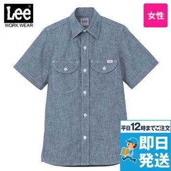 LCS43005 Lee シャンブレー半袖/シャツ(女性用)