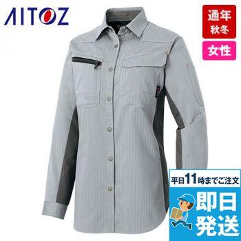 AZ30645 アイトス AZITOヘリンボーン レディース長袖シャツ