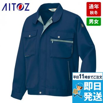 AZ6301 アイトス 裏綿 帯電防止エコ長袖ブルゾン