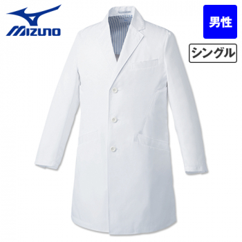 MZ-0137 ミズノ(mizuno) メンズドクターコート・シングル