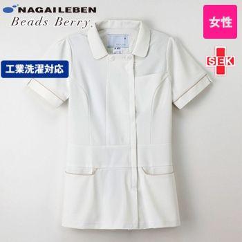 LH6212 ナガイレーベン(nagai