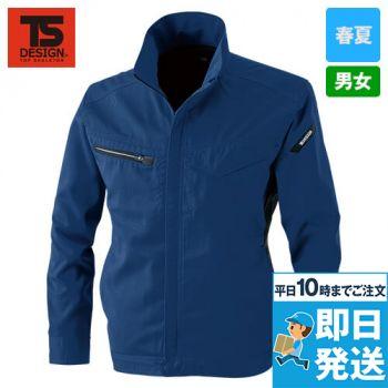 8106 TS DESIGN AIR ACTIVE ロングスリーブジャケット(男女兼用)