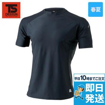 841552 TS DESIGN 接触冷感ショートスリーブシャツ(男性用)