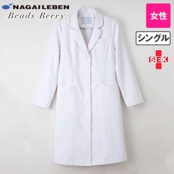 EH3710 ナガイレーベン(nagai