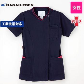 RF5087 ナガイレーベン(nagaileben) ニット女子スクラブ