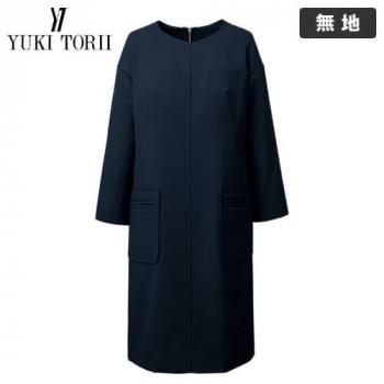 [在庫限り]YT6917 ユキトリイ ワンピース(女性用) 無地