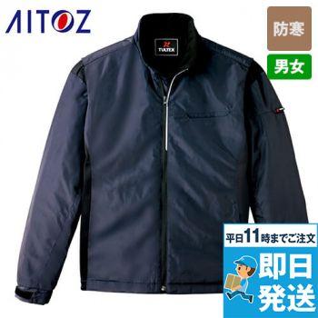 AZ50115 アイトス アームアップ防寒ジャケット