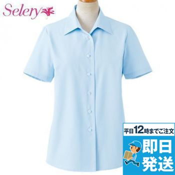 S-36942 36943 36944 36946 36948 SELERY(セロリー) 天然コットン使用で洗練スキッパー衿の半袖ブラウス