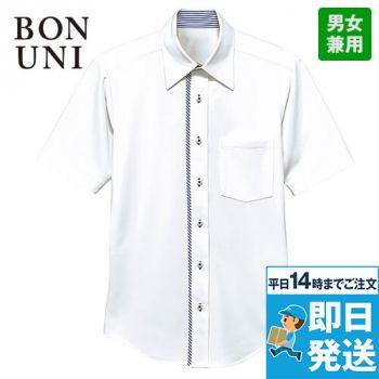 23309 BONUNI(ボストン商会) 半袖ニットシャツ(襟裏ボタン付)(男女兼用)