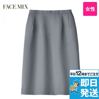 FS2013L FACEMIX スカート