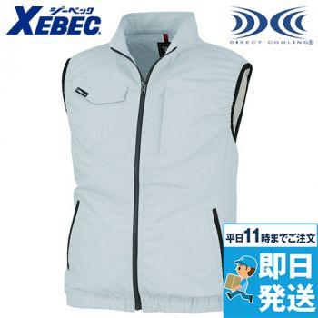 ジーベック XE98014 空調服 制電ベスト