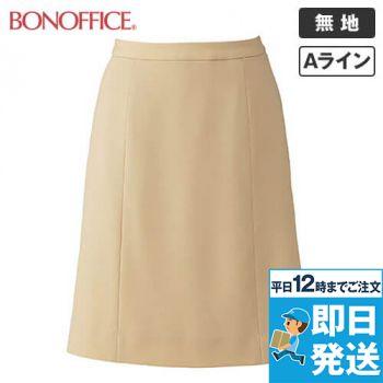 BCS2703 BONMAX Aラインスカート 無地