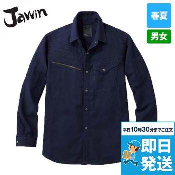 自重堂JAWIN 56704 [春夏用]ストレッチ長袖シャツ