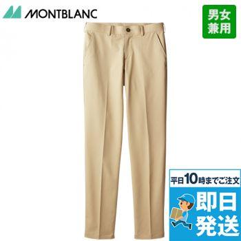 FP7401 MONTBLANC ストレッチパンツ(男女兼用)