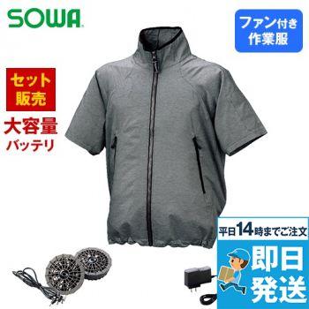7059-01SET G・GROUND サイクロンエアー 半袖ブルゾン