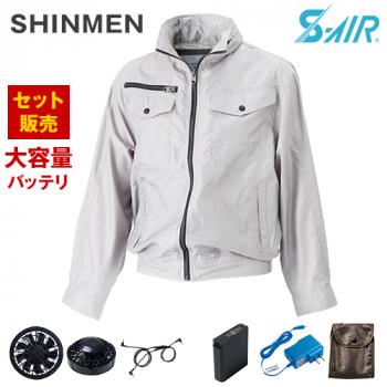 05810SET-K シンメン S-AIR フードインジャケット(男性用)