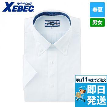 ジーベック 15066 半袖ボタンダウンシャツ