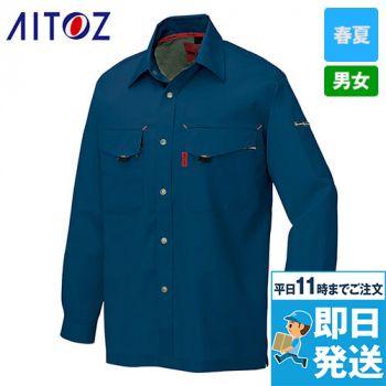 AZ5535 アイトス 愛着楽綿 シャツ/長袖 春夏