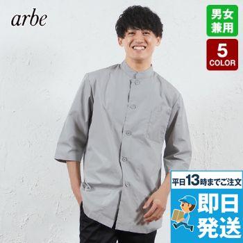 AS-6022 チトセ(アルベ) シング