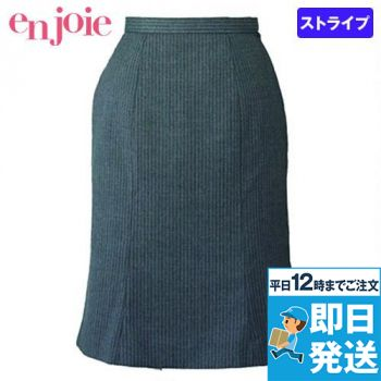 en joie(アンジョア) 51492 シックなグレーに映えるラベンダーストライプのマーメイドスカート