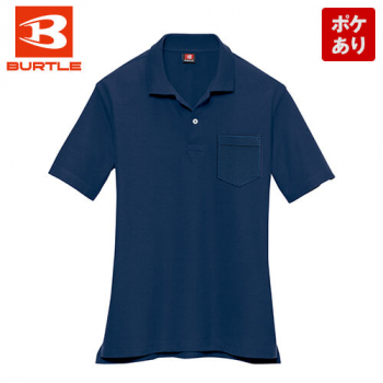 [在庫限り/返品交換NG] バートル 205 カノコ半袖ポロシャツ(胸ポケット有り)