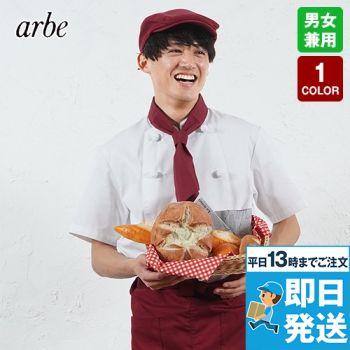 AS-7301 チトセ(アルベ) コック