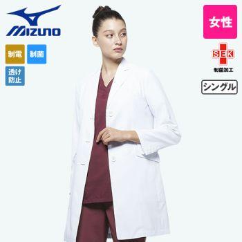 MZ-0023 ミズノ(mizuno) レディースドクターコート・シングル