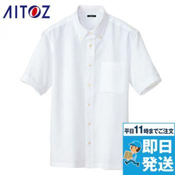 AZ8054 アイトス 半袖ボタンダウンシャツ(男女兼用)