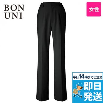 00201 BONUNI(ボストン商会) パンツ(女性用)