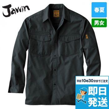 55204 自重堂JAWIN [春夏用]長袖シャツ