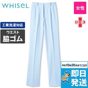 WH10612 自重堂WHISELレディースパンツ すっきり ウエストゴム(両サイド)(女性用)