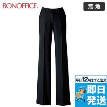 LP6118 BONMAX/アトラス パンツ 無地 36-LP6118