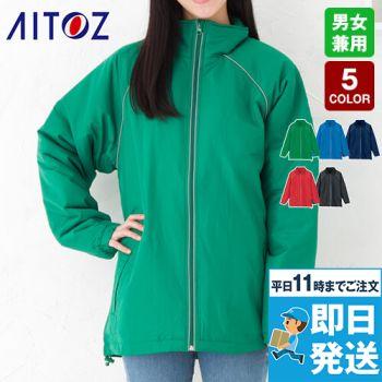AZ2203 アイトス リフレクト裏フリースジャケット(男女兼用)