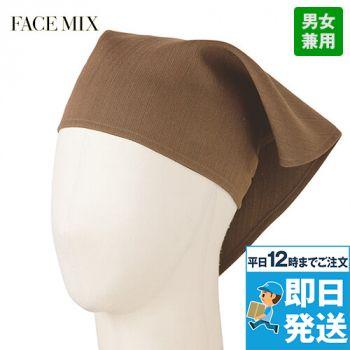 FA9453 FACEMIX 三角巾(男女兼用)
