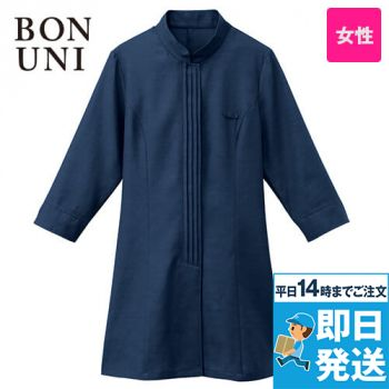 24231 BONUNI(ボストン商会) 七分袖/マオカラーシャツ(女性用)