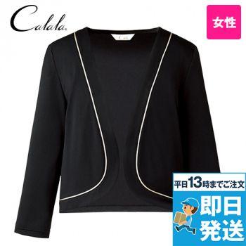 CL-0208 キャララ(Calala) ボレロ ニット(女性用)