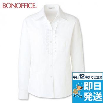 RB4150 BONMAX/リサール エレガントな胸元のフリルが華やかな長袖ブラウス