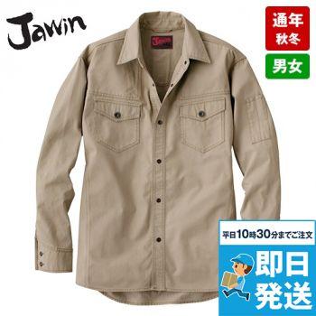 自重堂 51004 JAWIN 長袖シャツ(年間定番生地使用)