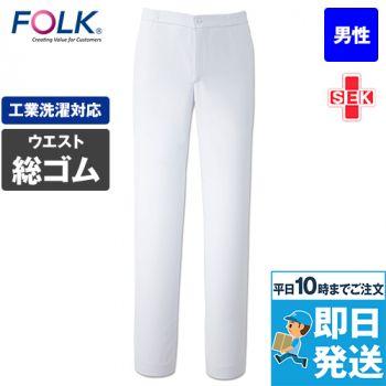 5016EW FOLK(フォーク) パン