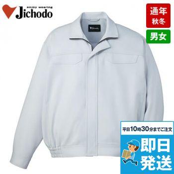 82500 自重堂 ポケットレス製品制電ブルゾン(JIS T8118適合)