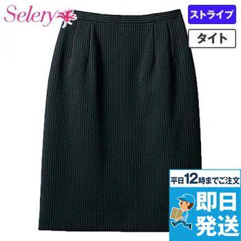 S-16010 SELERY(セロリー) 部屋干ししてもニオわない!お手入れラクラクのタイトスカート ストライプ