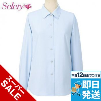S-36502 36506 36508 SELERY(セロリー) [通年]プチプライス・透けない長袖ブラウス 99-S36502