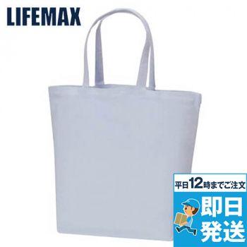 MA9007 LIFEMAX キャンパストート(L)