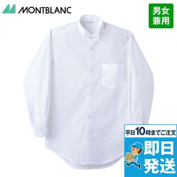 BS2511-2 MONTBLANC 長袖/ウイングカラーシャツ(男女兼用)