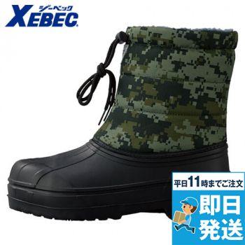ジーベック 85714 ボア付きEVA防寒長靴(ブーツ)