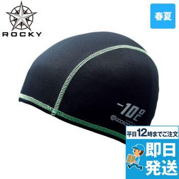 RA9905 ROCKY クールコア インナーキャップ(男女兼用)