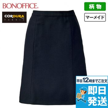AS2296 BONMAX/コーデュラドット マーメイドスカート 36-AS2296