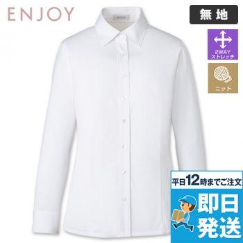 EWB690 enjoy 長袖シャツブラウス 98-EWB690