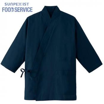 SBLU-1702 SUNPEX(サンペックス) 作務衣(男女兼用)