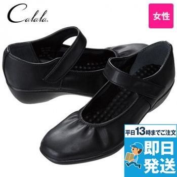 CL-0266 キャララ(Calala) パンプス(女性用) 84-CL0266